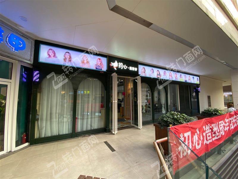 急转河西王府井商业街106平美发店