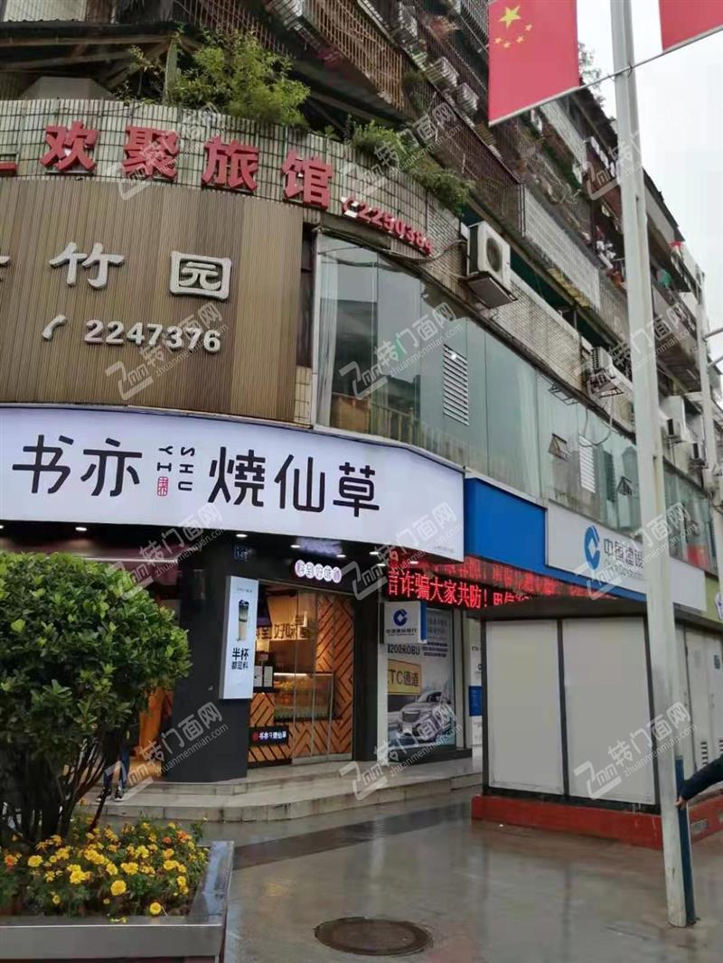 内江东兴区旅馆急转 可做网吧或培训机构z