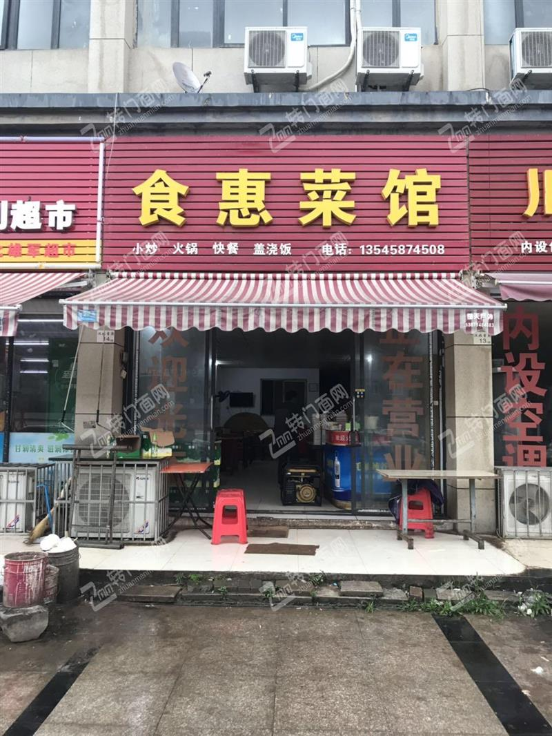 N黄陂滠口临街盈利餐饮店5万急转