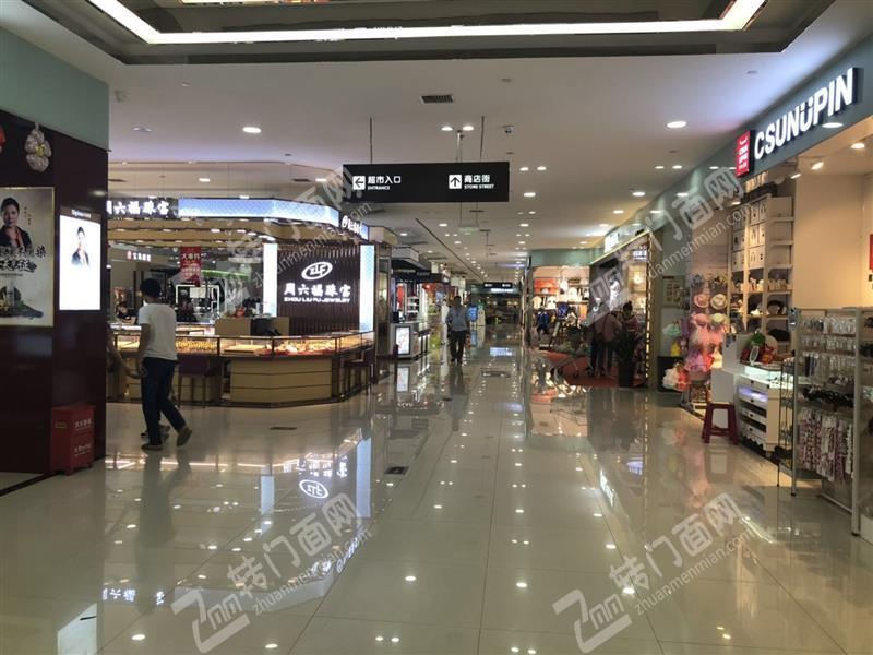 马王堆成熟购物中心30㎡品牌化妆品专柜转让(8年老店)
