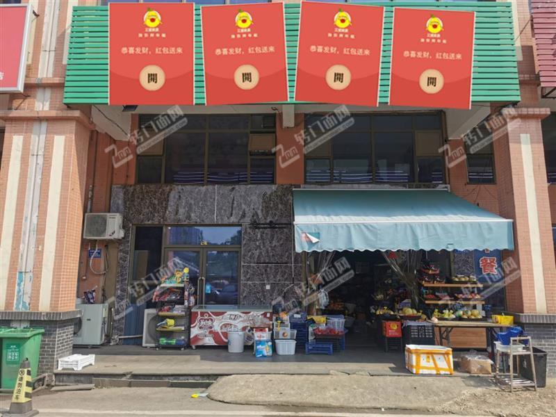 急转小区外街营业额6000超市旺铺