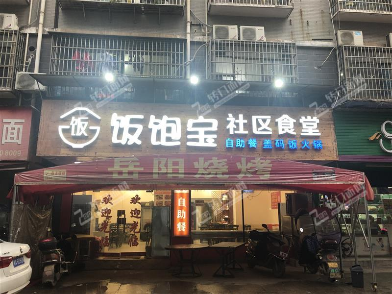 急转人民东路90㎡餐饮旺铺
