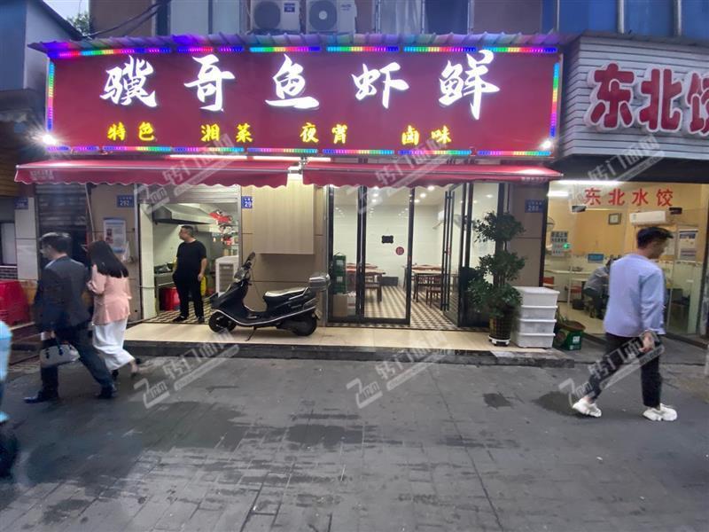 急转黄土岭地铁旁边50㎡临街日营业额3000+餐馆(可外摆)