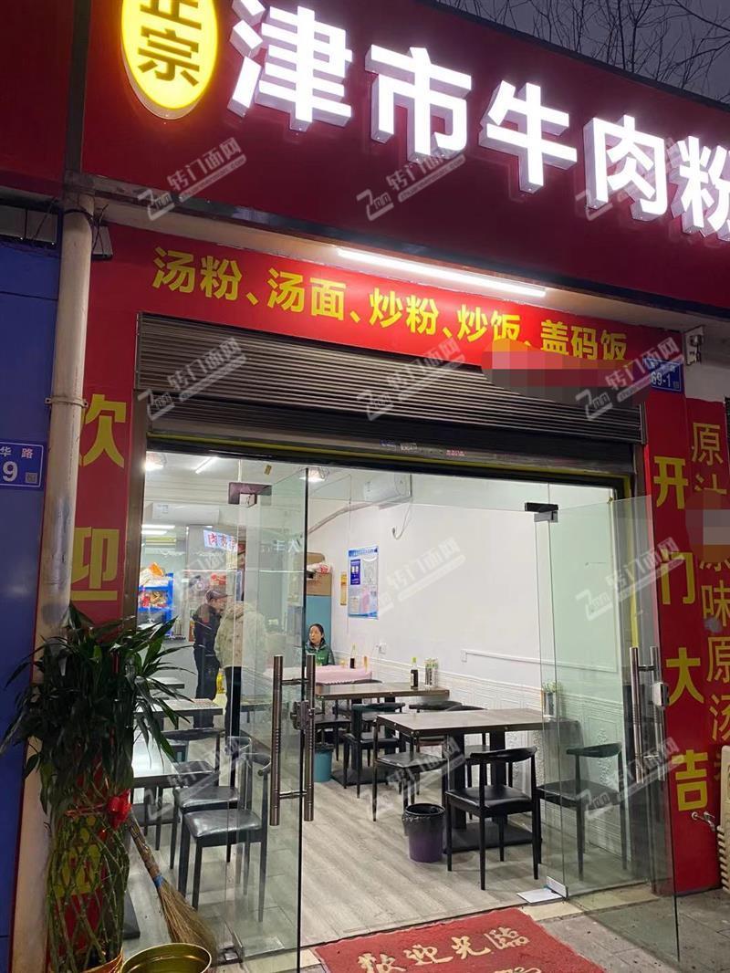低价急转、人民东路杨帆小区40㎡临街旺铺