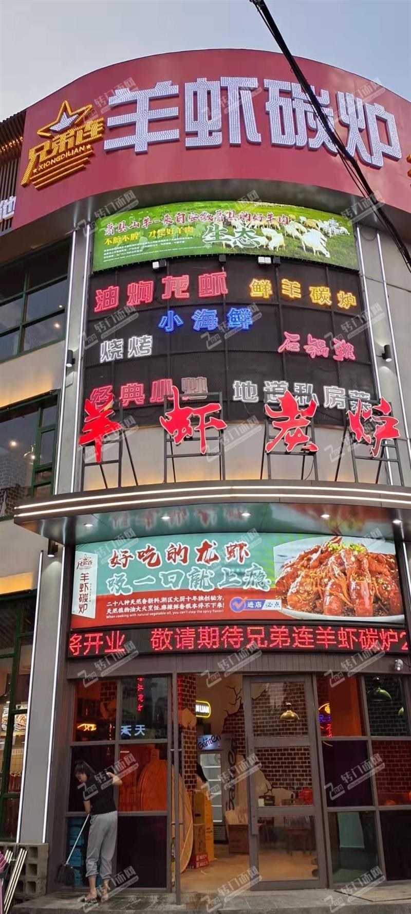 莲塘玺园附近十字路口餐饮店转让