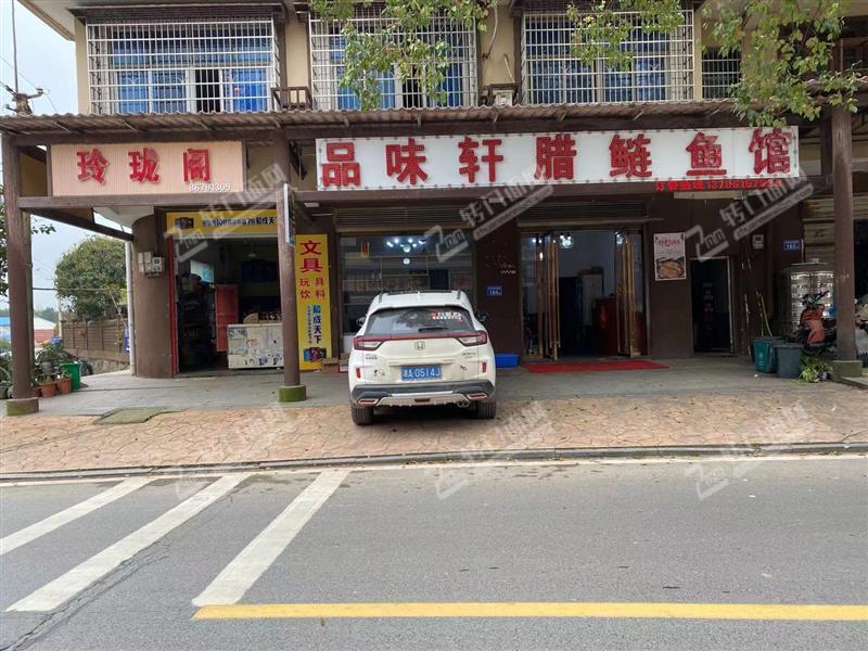 低价急转、长沙县150㎡临街餐饮旺铺