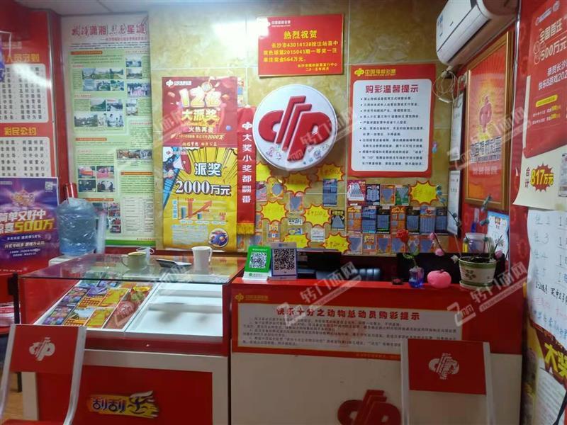 急转人民中路100平彩票店<可空转>