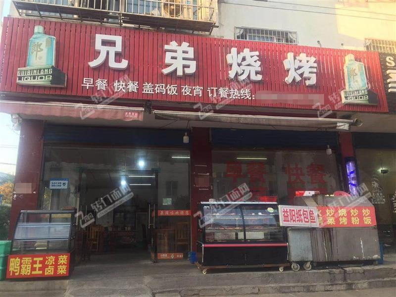 低价急转、大型综合市场110㎡临街餐饮旺铺